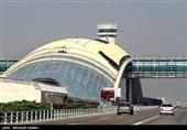 هفته آینده؛ تصمیمگیری درباره تفحص از فرودگاه امام(ره) در مجلس