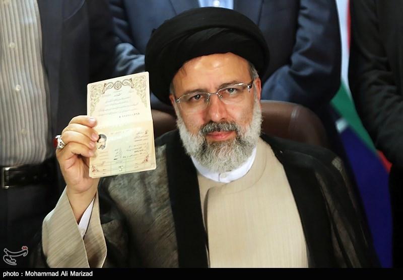 آیة الله رئیسی یتقدم بطلب ترشحه للانتخابات الرئاسیة+ صور