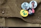 جشن تولد شهید مدافع حرم محمدرضا دهقان