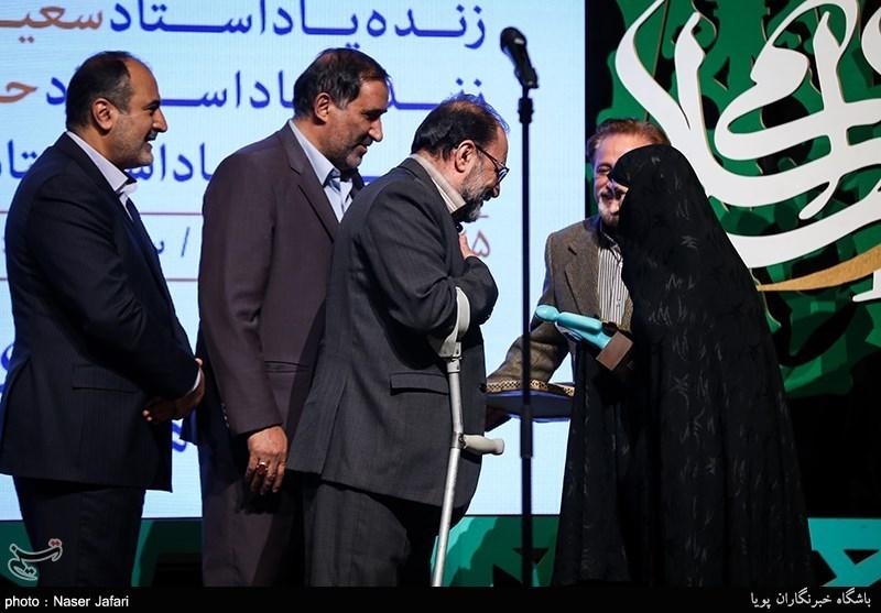 معرفی چهره سال انقلاب اسلامی سال95