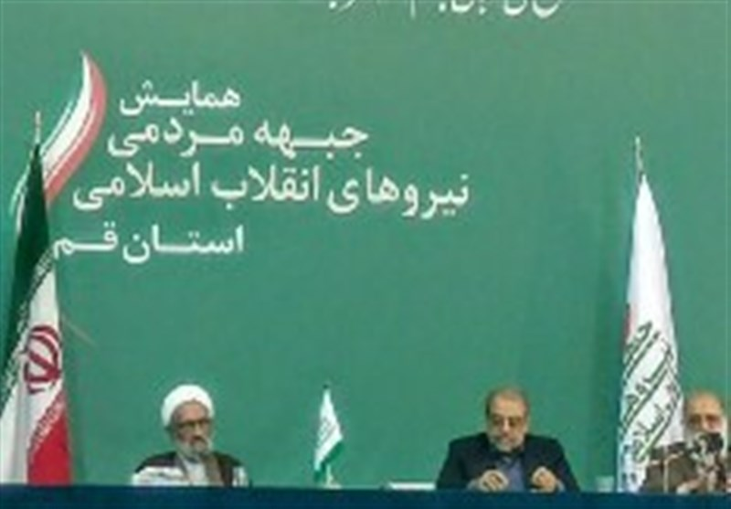 نخستین همایش جبهه مردمی انقلاب اسلامی استان قم برگزار شد