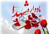ششمین یادواره شهدای باغ فیض برگزار میشود