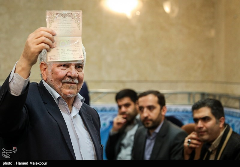 Famous Political Figures Register to Run for Iranian Presidential Election