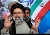 Senior Iranian Cleric Raisi Officially Starts Presidential Campaign