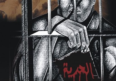 روز اسیر فلسطین