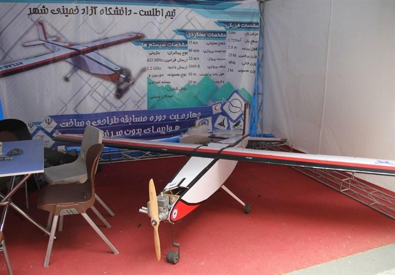 نمایشگاه «هواپیماهای بدون سرنشین» افتتاح شد