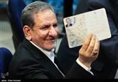 جهانگیری در انتخابات ریاستجمهوری ثبت نام کرد + تصاویر
