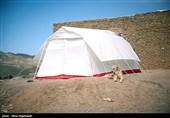 احتمال پسلرزههای زلزله 5.7 ریشتری/ مردم خراسان شمالی شب را بیرون بخوابند