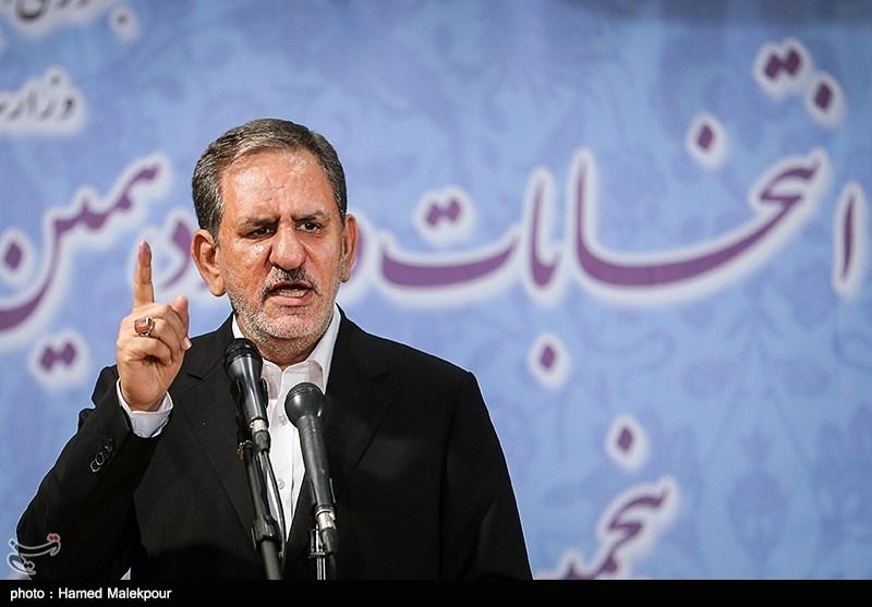 جهانگیری: برخی میگویند دولت ناکارآمد است/انتخابات در ایران دشمنان را مأیوس میکند
