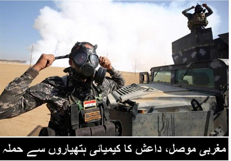 مغربی موصل، داعش کا کیمیائی ہتھیاروں سے حملہ