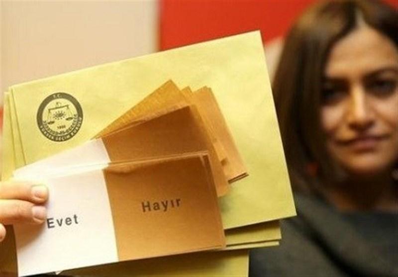 ترکی؛ آئین میں ترمیم کیلئے ریفرنڈم، ووٹنگ کا آغاز ہوگیا
