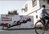 بحرین فورمولا 1