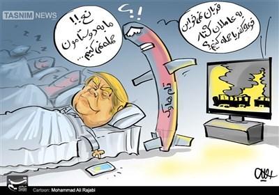 کاریکاتور/ خواب ترامپ و سوریه!!!