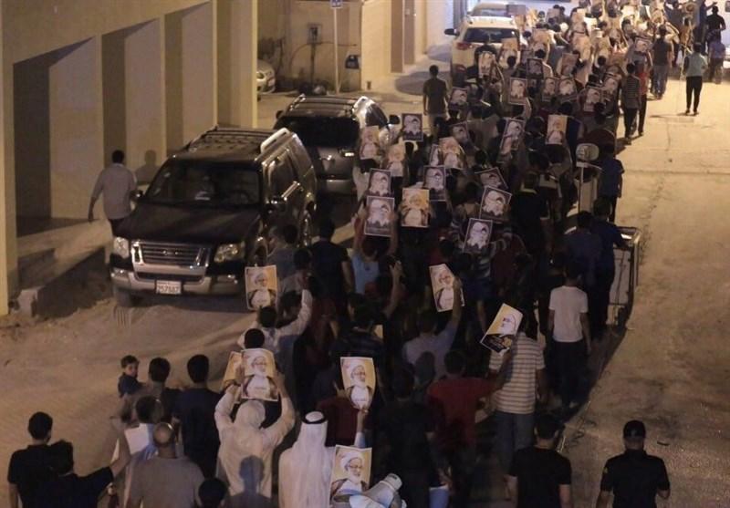 الدراز بحرین