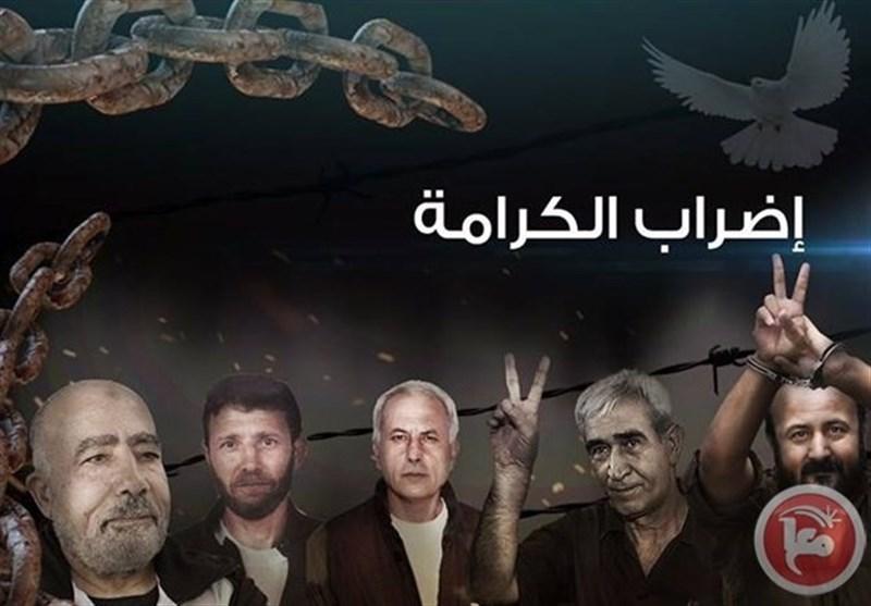 رژیم صهیونیستی به خواسته اسرای فلسطینی تن داد