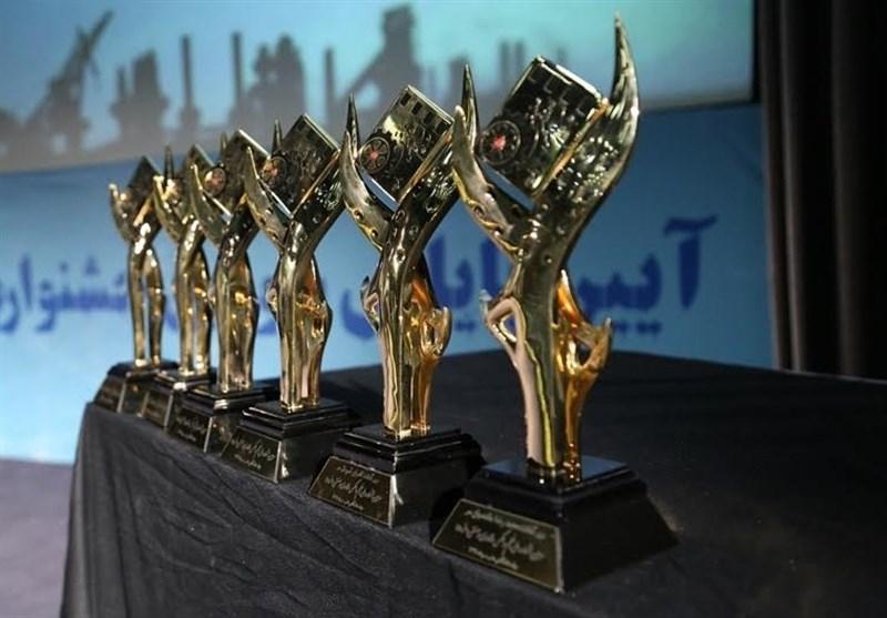 پنجمین جشنواره فیلم وعکس صنعتی؛کمک به مستندسازی فعالیتهای صنعتی در کشور