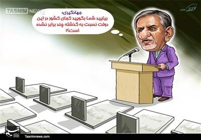 کاریکاتور/ دولت یازدهم دولت چند برابری!!!