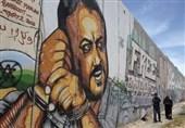 Siyonist Rejim Filistinli Mahkumların Direnişini Kırmaya Çalışıyor