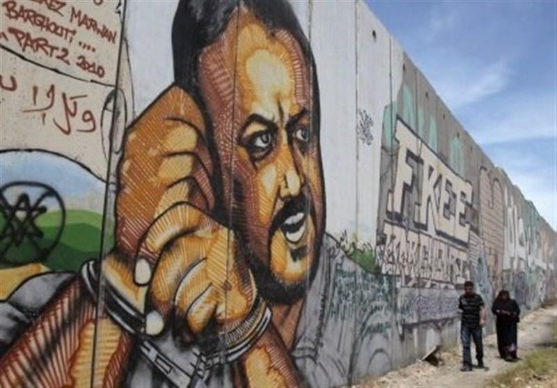 مروان برغوثی فلسطین