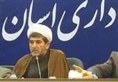 مازندران| 4000 میلیارد تومان معوقات گذشته ایثارگران پرداخت شد