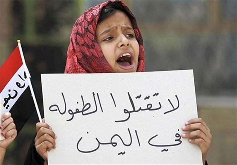 Rights Groups Slam US Arms Sales to UAE amid Yemen Crisis