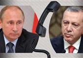 گفتگوی تلفنی پوتین و اردوغان درباره اوضاع افغانستان