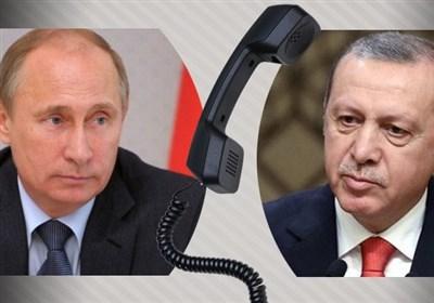 گفت وگوی تلفنی پوتین و اردوغان درباره سوریه