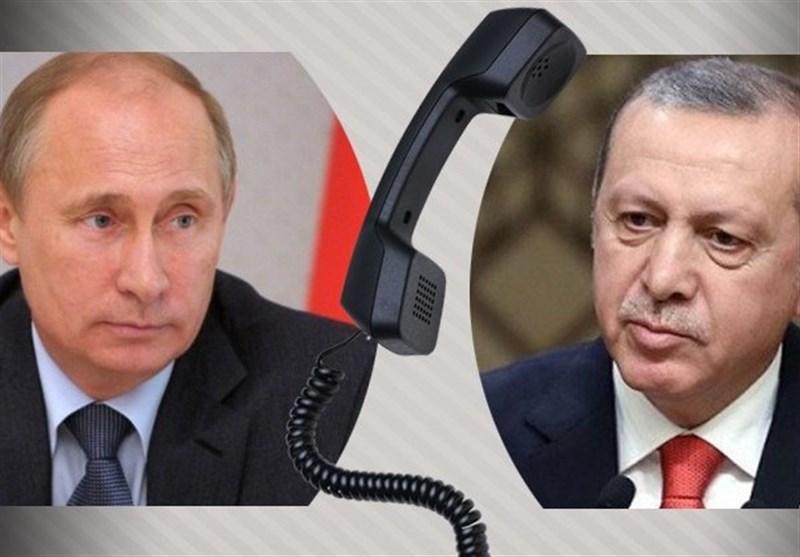 پیوٹن اور اردوغان کے درمیان ٹیلیفونک رابطہ، شام کے متعلق تبادلہ خیال