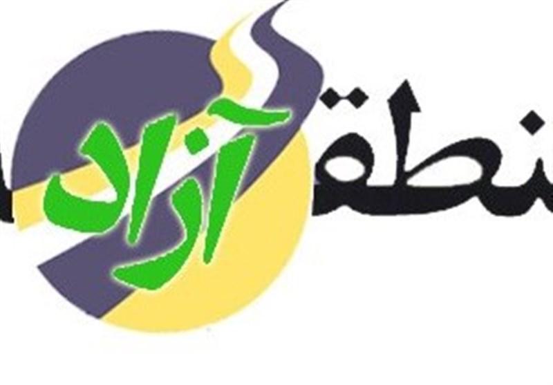 آیا منطقه آزاد مهران میتواند گره از اقتصاد ایلام باز کند؟