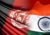 پرچم هند افغانستان