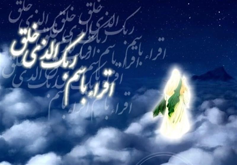 پاکستانی تعلیمی اداروں میں قرآن پاک کی تعلیم لازمی قرار