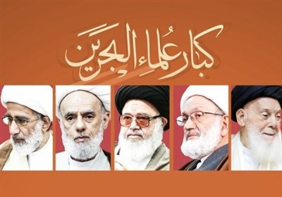 Bahraini Clerics Call for Nationwide Protests on Uprising Anniversary
