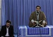 تلاوة قارىء ایرانی لسورة الفاتحة بنفس واحد+ فیدیو