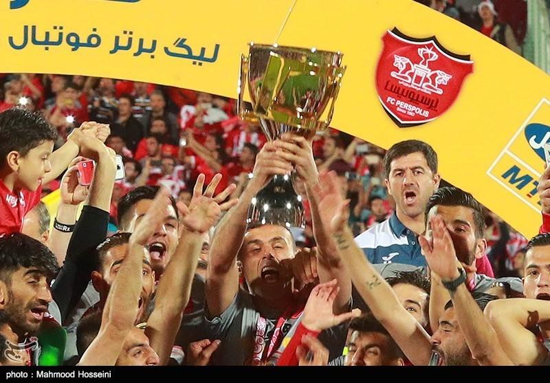 جشن قهرمانی تیم فوتبال پرسپولیس (2)