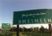 سرنگونی 16 پهپاد تروریستها توسط روسیه در پایگاه حمیمیم سوریه از ابتدای آگوست
