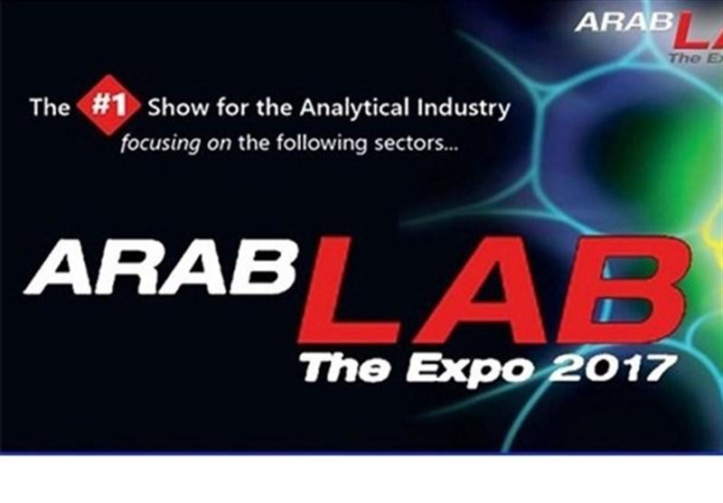 10 شرکات بحثیة إیرانیة تشارک فی معرض Arab Lab فی دبی