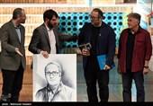 مراسم اختتامیه سومین جشنواره فیلم کوتاه سما