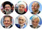 Iranian Presidential Candidates to Hold First TV Debate Friday