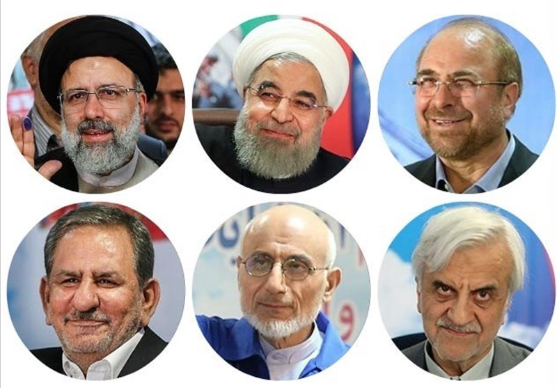 Iran Releases List of Candidates Qualified to Run for President