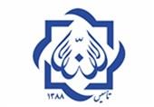 سومین مجمع عمومی جامعه اسلامی حامیان کشاورزی برگزار شد