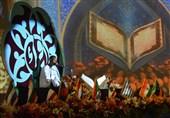 گزارش تصویری دومین روز مسابقات بینالمللی قرآنکریم