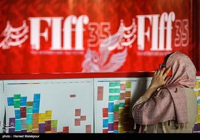 اولین روز سی و پنجمین جشنواره جهانی فیلم فجر - پردیس سینمایی چارسو