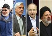 پاسخ نامزدهای انتخابات به توهین مشاور روحانی و سکوت «نامزد پوششی»