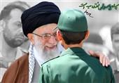 پاسدار انقلاب- سپاه پاسداران انقلاب اسلامی