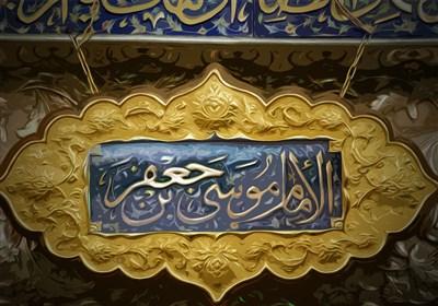 عبد صالح بوده ای، باب الحوائج بوده ای/ ماهم آقا از مریدان عموجان تو ایم . . .