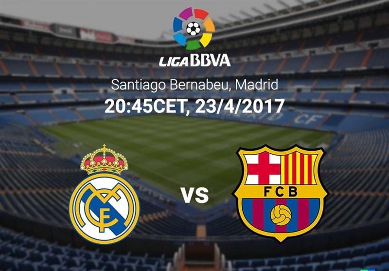 رئال مادرید بارسلونا الکلاسیکو