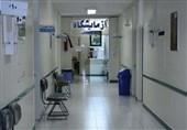 مرکز بهداشت کار در ساری راهاندازی شد