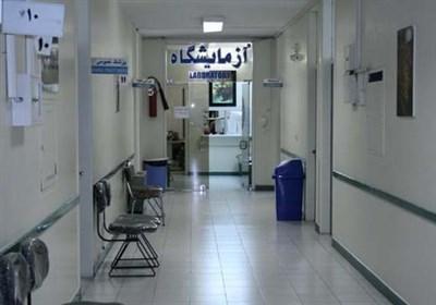مرکز بهداشتی