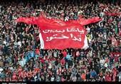 حاشیه دیدار تراکتورسازی - سپاهان| شعار هواداران تراکتورسازی علیه بازیکنان و مدیریت/ گل هم تبریزیها را ساکت نکرد!