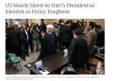 سکوت آمریکاییها درباره انتخابات ایران